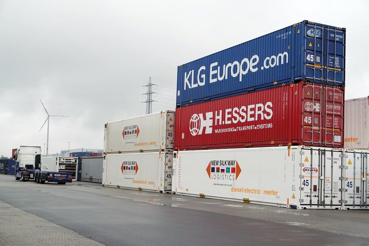 New Silk Way Logistics: